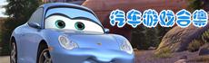 真实的开车游戏 汽车游戏合集