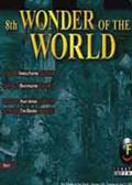 文化:第八世界奇跡