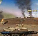 坦克大战 V1.0 豪华版