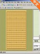 圍棋助手完整版8.76