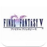 最终幻想5手机版