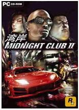 午夜俱樂部2