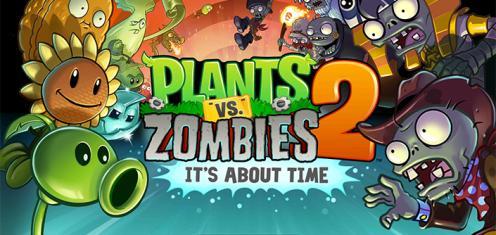 植物大战僵尸2 国际正式版