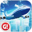 機場城市正式版
