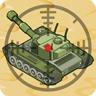 坦克精英装甲指挥官