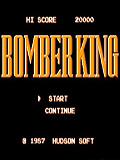 炸弹之王 (Bomber King) 日版 FC游戏