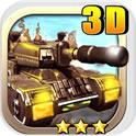 3D坦克英雄修改版
