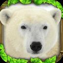 北極熊模擬器