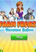 疯狂农场:飓风季节