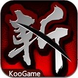 狂斬三國:經典休閑動作RPG手游