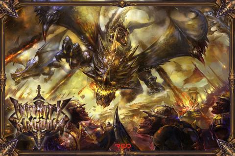 无尽王国之胜利大陆