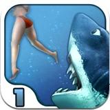 饥饿的鲨鱼 1