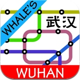 鯨武漢地鐵地圖離線交通指南