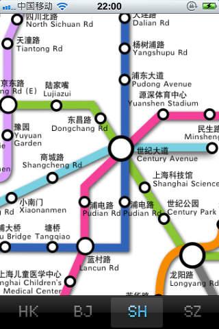 地鐵線路圖