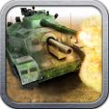 坦克强袭战3D