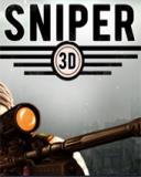 狙击手刺客3D