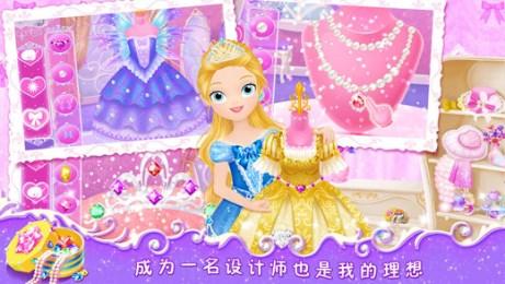 莉比小公主之梦幻学