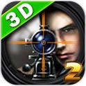 狙击杀手3D 2