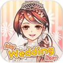 我的婚禮:宮女換裝游戲