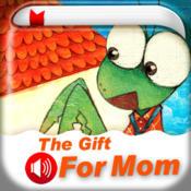 媽媽的禮物