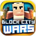 像素城市戰爭正式版