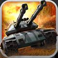 紅警坦克4DPC版