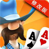 撲克總督2內購正式版