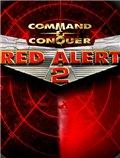 紅警2中日戰爭 中文版