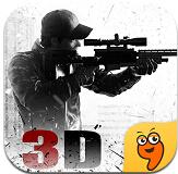狙擊行動3D代號獵鷹九游版