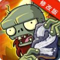 植物大战僵尸2国际版正式版4.2.1