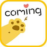 COMING宠物