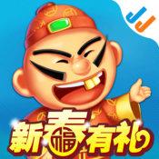 JJ斗地主(棋牌精品合集)