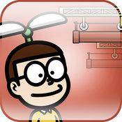 Nobita Swing
