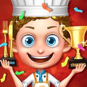少年小厨师