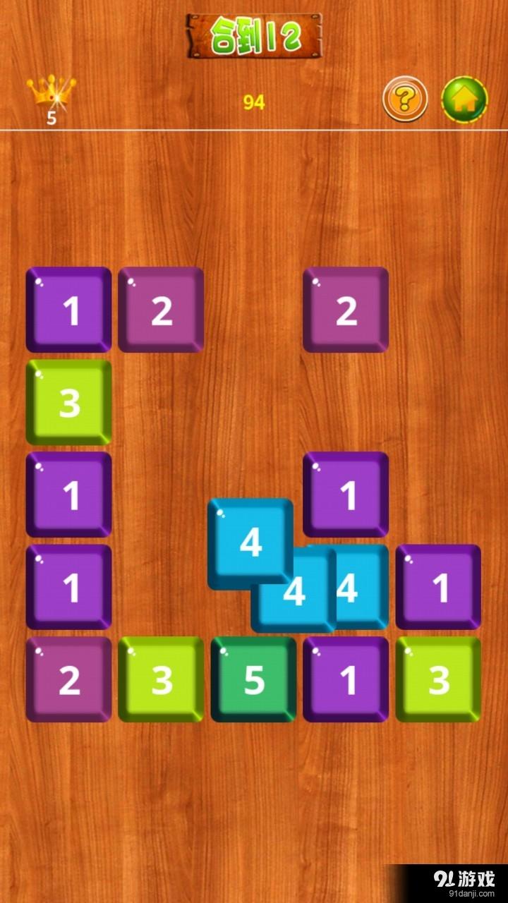 數字游戲盒子