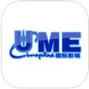 UME電影票