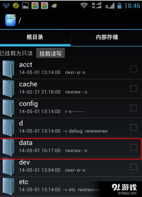 WiFi萬能鑰匙下載最新版