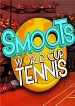卡通网球世界杯