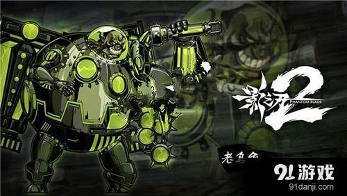 影之刃2老乌龟刻印怎么搭配 老乌龟刻印选择搭配攻略