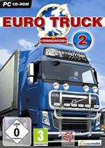 欧洲卡车模拟2DLC整合包