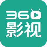 360影視app