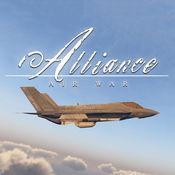 聯盟:空戰游戲