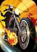 俠盜狂野摩托飛車