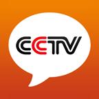 CCTV微視客戶端