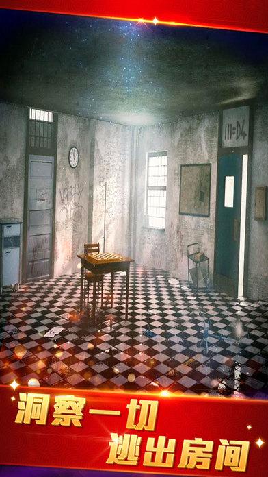 越狱密室逃亡21:遗落梦境