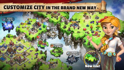 天空之城:联盟战