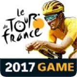 2017環法自行車比賽