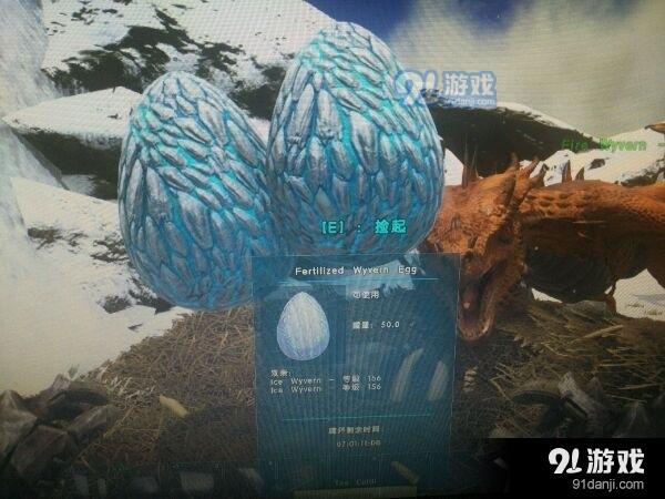 《方舟:生存进化》恐龙下蛋条件介绍