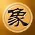 中國象棋免費下載安裝