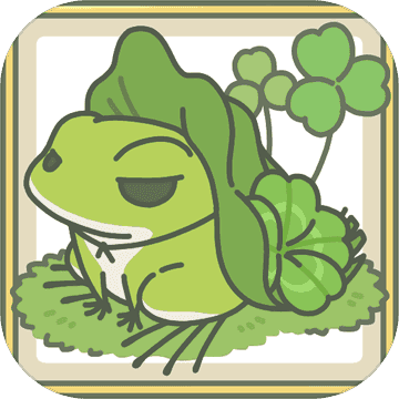 旅行青蛙表情包大全